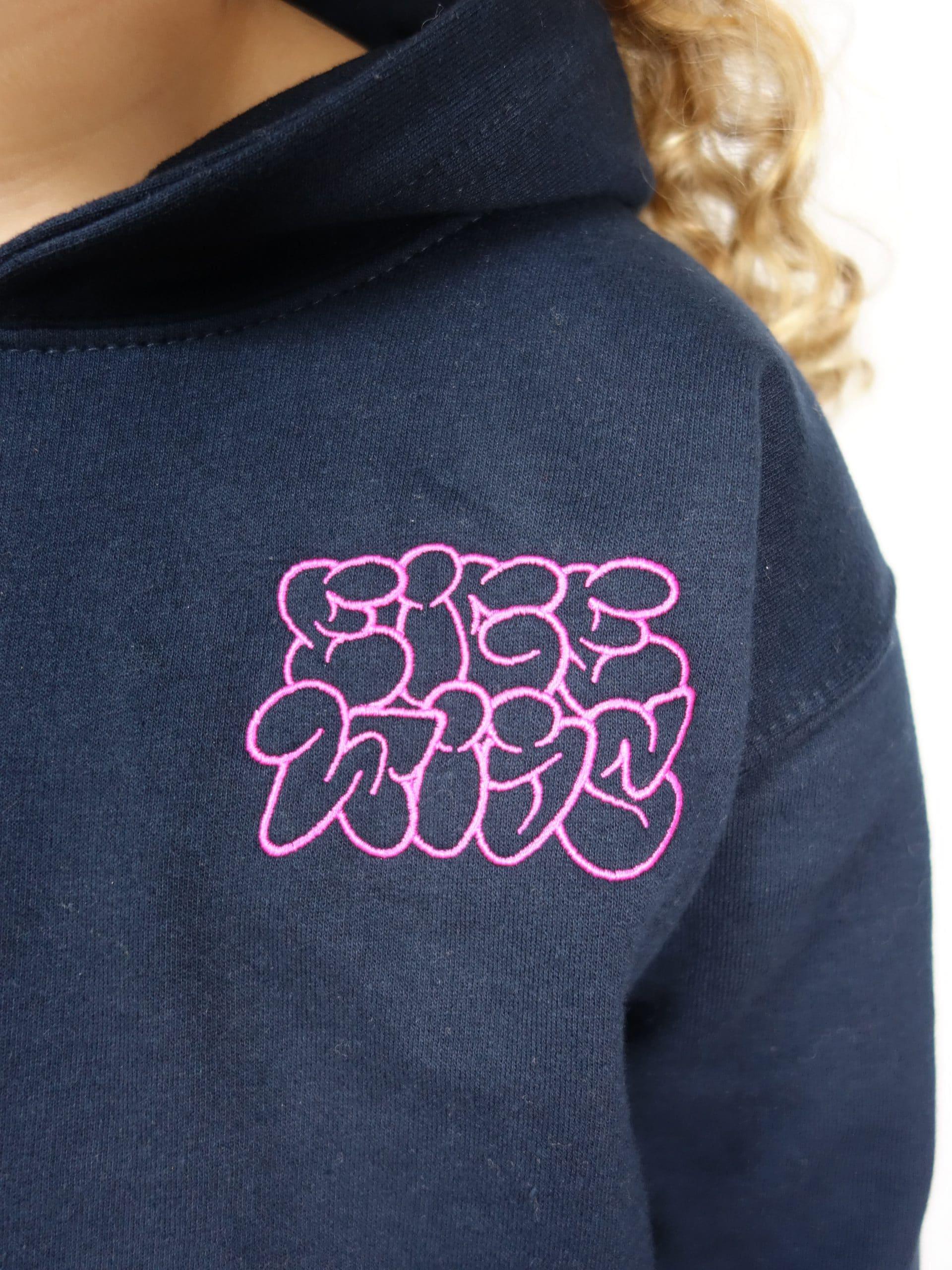 "Kids ""BUBBLE"" sweatsuit ""French navy"""